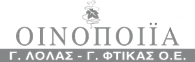 Οινοποιία Ελασσόνας | Elassona Winery